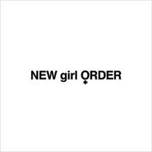 https://media.thecoolhour.com/wp-content/uploads/2019/09/11145825/new_girl_order.jpg